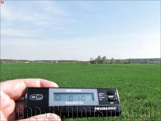 Замер радиации около 55 ДОТ-а
