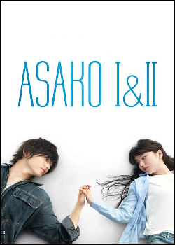 Asako I & II Dublado