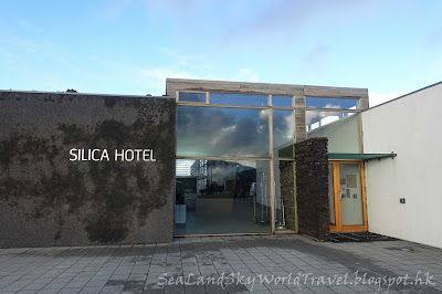 iceland, 冰島, blue lagoon, silica hotel, clinic