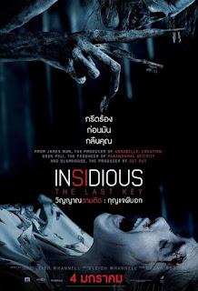 Insidious The Last Key (2018) วิญญาณตามติด: กุญแจผีบอก