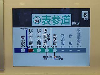 東京メトロ千代田線 表参道行き 小田急4000形車内モニター