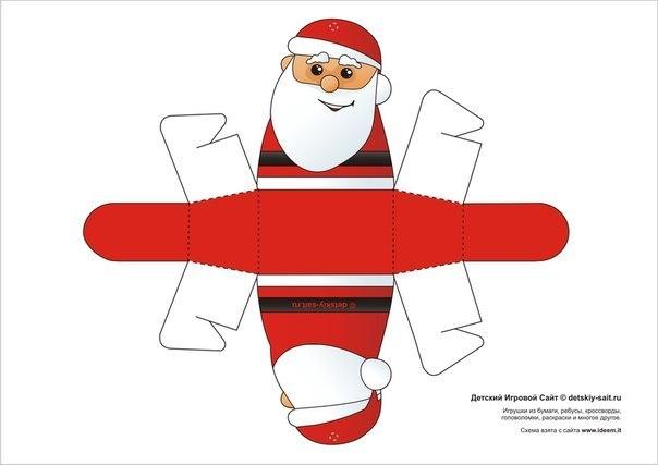 Cute Santa Free Printable Box.