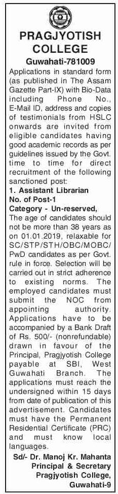 Pragjyotish College, Guwahati Recruitment 2019 For Assistant Librarian 1
