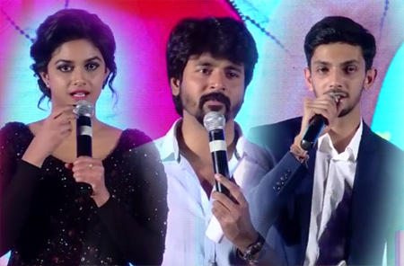Remo Success Meet Full Video – It's Rajini, Vijay and Now Sivakarthikeyan is a Comercial Hero