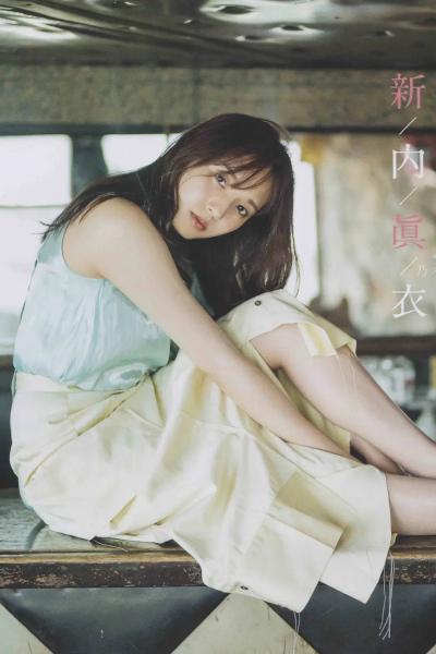 Mai Shinuchi 新内眞衣, B.L.T. 2019.11 (ビー・エル・ティー 2019年11月号)