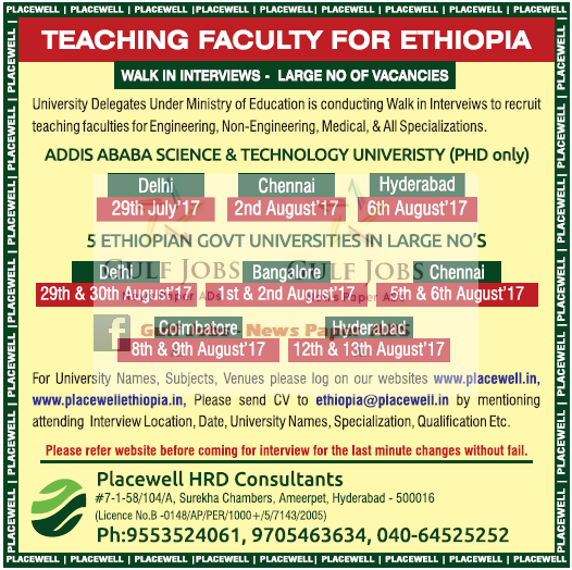 Latest Reporter Jobs in Ethiopia.