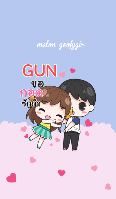 GUN melon goofy girl_N V09 e