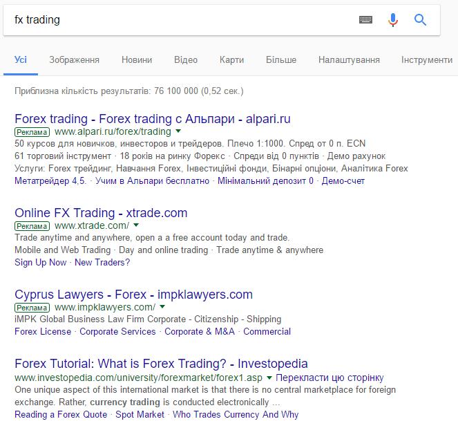 пошук