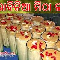 Recipe how to prepare bela pana read in english recipe how to prepare sweet odia lassi read in altavistaventures Images