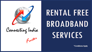 BSNL Rent Free Broadband Offer