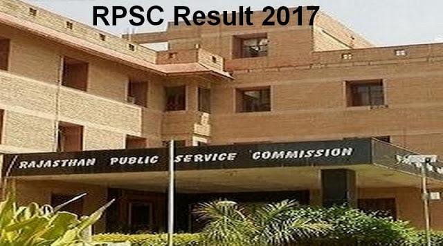 RPSC Result