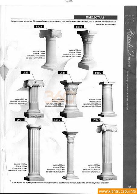 gach bong-1_Page_35 Tổng hợp Full DVD 3D về chi tiết Phào, trần, cột, phù điêu tân cổ điển