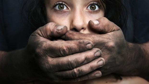 Καταγγελία βιασμού