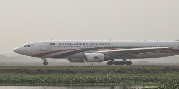 Biman Bangladesh Airlines Flight ticket