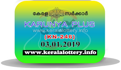 "KeralaLottery.info, ""kerala lottery result 03 01 2019 karunya plus kn 246"", karunya plus today result : 03-01-2019 karunya plus lottery kn-246, kerala lottery result 03-01-2019, karunya plus lottery results, kerala lottery result today karunya plus, karunya plus lottery result, kerala lottery result karunya plus today, kerala lottery karunya plus today result, karunya plus kerala lottery result, karunya plus lottery kn.246 results 03-01-2019, karunya plus lottery kn 246, live karunya plus lottery kn-246, karunya plus lottery, kerala lottery today result karunya plus, karunya plus lottery (kn-246) 03/01/2019, today karunya plus lottery result, karunya plus lottery today result, karunya plus lottery results today, today kerala lottery result karunya plus, kerala lottery results today karunya plus 03 01 18, karunya plus lottery today, today lottery result karunya plus 03-01-18, karunya plus lottery result today 03.01.2019, kerala lottery result live, kerala lottery bumper result, kerala lottery result yesterday, kerala lottery result today, kerala online lottery results, kerala lottery draw, kerala lottery results, kerala state lottery today, kerala lottare, kerala lottery result, lottery today, kerala lottery today draw result, kerala lottery online purchase, kerala lottery, kl result,  yesterday lottery results, lotteries results, keralalotteries, kerala lottery, keralalotteryresult, kerala lottery result, kerala lottery result live, kerala lottery today, kerala lottery result today, kerala lottery results today, today kerala lottery result, kerala lottery ticket pictures, kerala samsthana bhagyakuri"