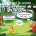 भगवान परशुराम के जन्म की कथा