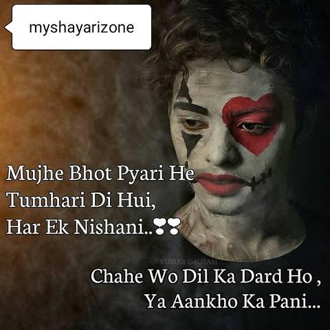 Pyaar Ki Nishaani Dard-e-dil Shayari in Hindi