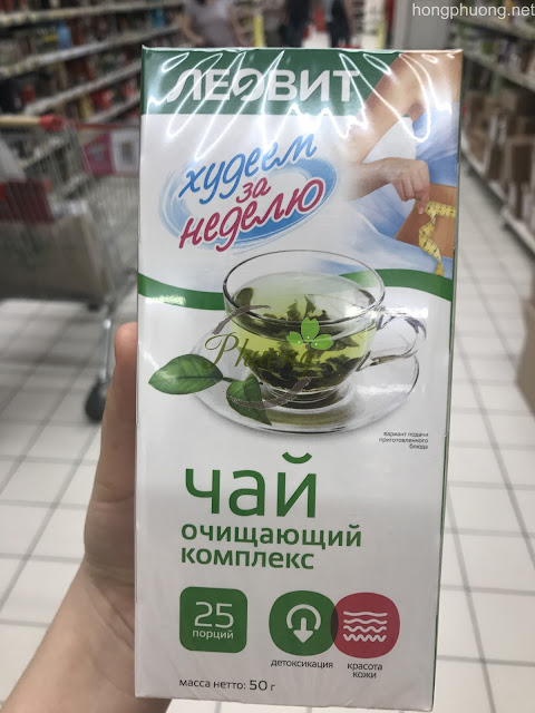 Trà tan mỡ, giảm cân LEOVIT từ trà xanh và thảo dược