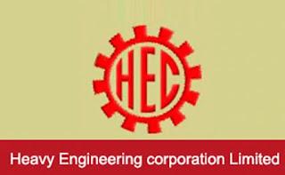 हैवी इंजीनियरिंग कार्पोरेशन लिमिटेड में विभिन्न पदों पर निकली भर्ती