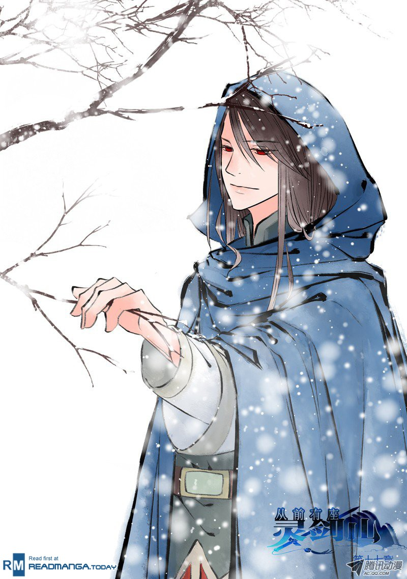 Spirit Blade Mountain - Chapter 18