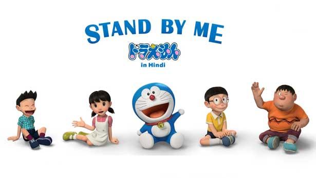 Gambar Doraemon Serta Fakta Unik Doraemon  75+ Gambar Doraemon Lucu Bersama Nobita,Shizuka,Jayen,Suneo