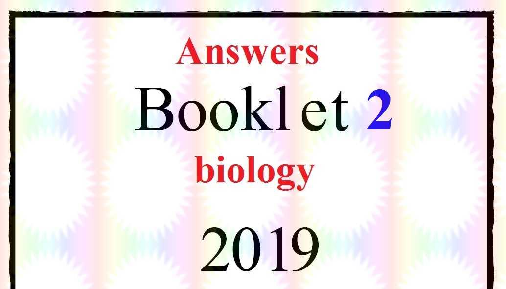 اجابات بوكليت الوزارة الثاني احياء باللغة الانجليزية Biology للصف الثالث الثانوي 2019