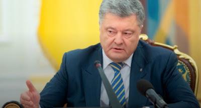 Порошенко объявил об окончании режима военного положения