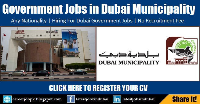Government Jobs in Dubai Municipality