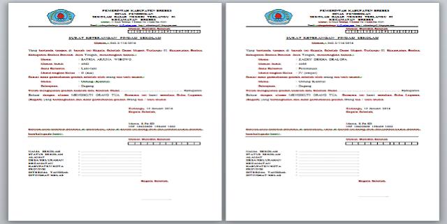 Download Contoh Blangko Pindah Sekolah