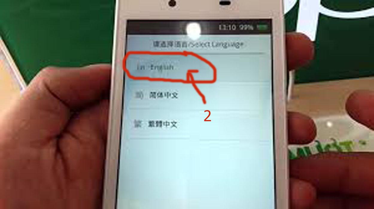 Cara Membuka Lupa Pola Atau Kata Sandi Yang Terkunci Pada Hp Android Strawberry Seken 2pilih Bahasa Diinginkan Dengan Menggunakan Tombol Sentuh Volume Atas Dan Bawah Untuk Navigasi Power