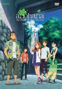 Rekomendasi anime paling bagus