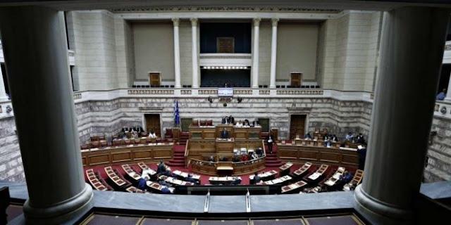 Μια Βουλή… για τα πανηγύρια, εξελίσσεται σε εθνικό πρόβλημα για την Ελλάδα