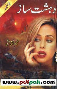 Dehshat Saaz Novel