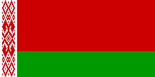 Беларусь, общая информация о стране