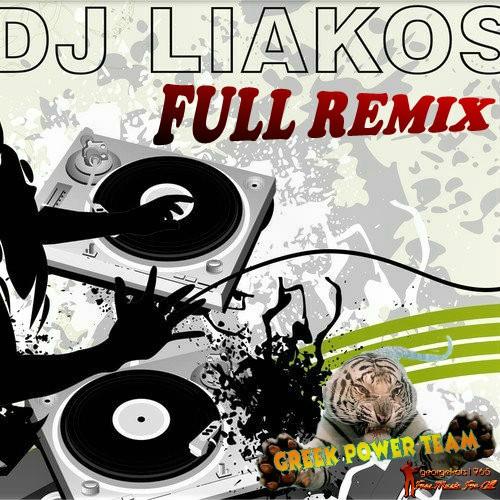 Non Stop Bollywood Melody Mashup Evergreen Songs 2018 Mp3 Download: Dj Mp3 Full Full Greek Remix Dj Liakos 01 2013 Hellas Music