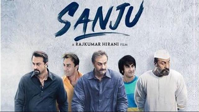 संजू का ट्रेलर हुआ लांच,रणवीर ने संजय दत्त के किरदार में मचाया हडकंप -संजय दत्त भी चौक गए