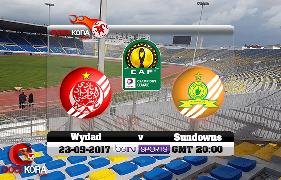 مشاهدة مباراة الوداد وصن داونز اليوم 23-9-2017 دوري أبطال أفريقيا
