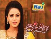 Indira, 31st July 2017, Watch Online Indira Serial, Raj Tv Serial, 31-07-2017, Episode 382