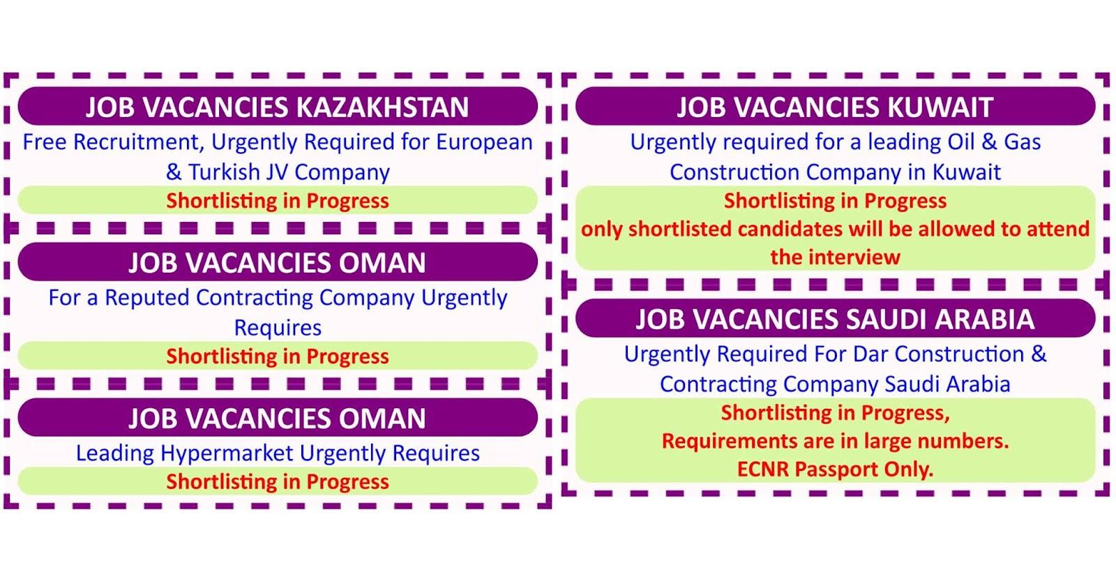 abroad vacancy