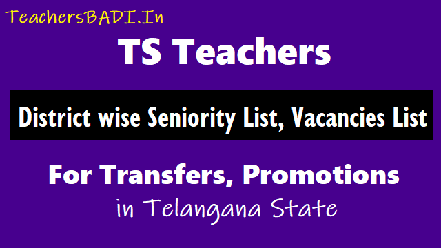 telangana state district wise seniority list, clear vacancies list, long standing 5/8 years hm's and teachers list.subject wise,post wise seniority list,clear vacancies list, long standing 5/8 years teachers list.deo adilabad, deo hyderabad,deo karimnagar,deo khammam,deo medak, deo nizamabad,deo rangareddy,deo warangal teachers transfers, promotions and rationalisation information, district wise teachers transfers,promotions, rationalisation
