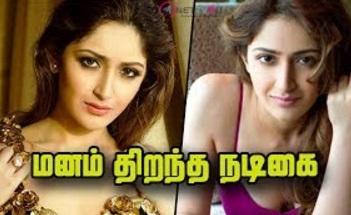 Vanamagan Heroine Sayesha Saigal Talks About All Tamil Heros