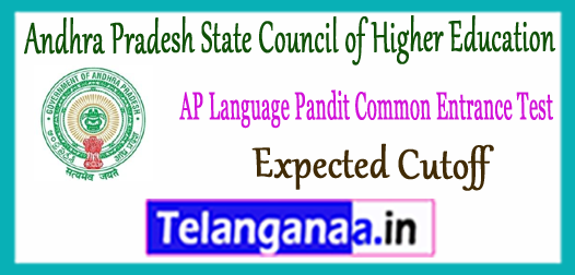 AP LPCET Andhra Pradesh State Council of Higher Education Expected Cutoff 2018 Passing Qualifying Marks