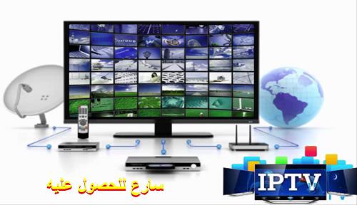 IPTV شاهد القنوات المشفرة| مجاني وبمميزات رهيبة سارع للحصول عليه |NEW CLOUD TV