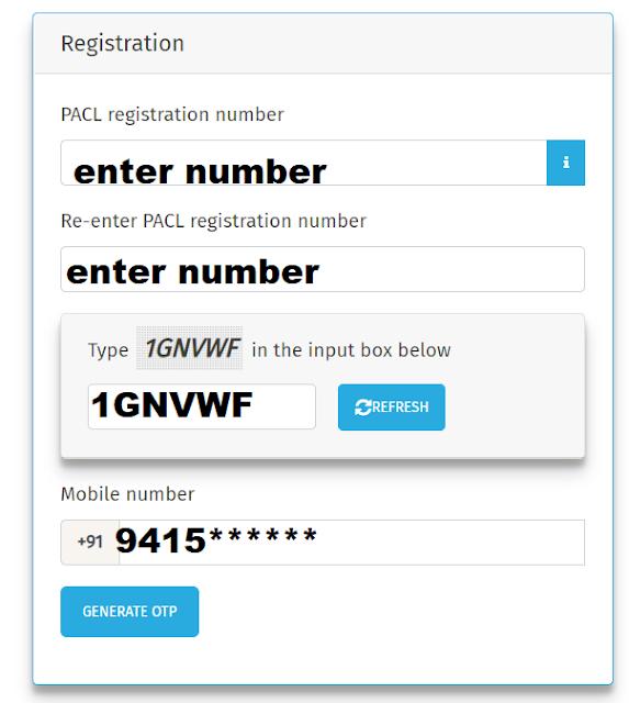 PACL Company से Online Payment लेने के लिए आवेदन कैसे करे 2019