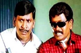 Vadivelu Comedy Scene | Tamil Comedy Scene