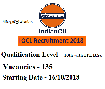 IOCL Haldia Recruitment for 135 Post - Apply Online