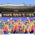 5 Istana Kerajaan Dinasti Joseon Favorit Wisatawan di Korea