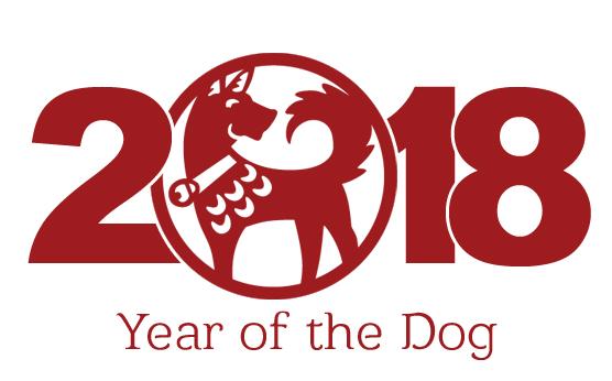 butik308-selamat-tahun-baru-imlek-2018