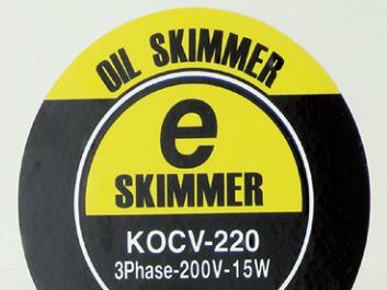 Koike Engineering Oil Skimmer
