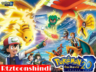 Pokemon The Movie 20 I Choose You English Dubbed Agx Toon India2